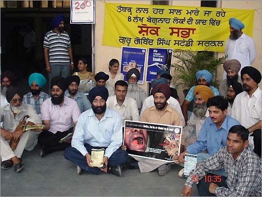 Condolence Meet outside DC office (Ludhaina)